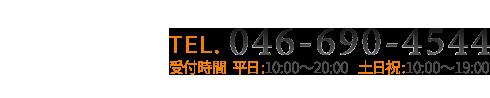 藤沢で整体を受けるなら【口コミランキング1位】J'sメディカル整体院 お問い合わせ